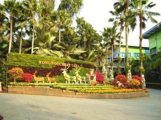 Собирать пазл ParkNong-Nuch v Patay онлайн
